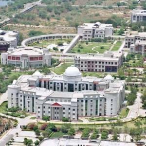 29 शीर्ष भारतीय सरकारी विश्वविद्यालय 2
