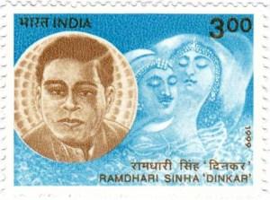रामधारी सिंह 'दिनकर' 3