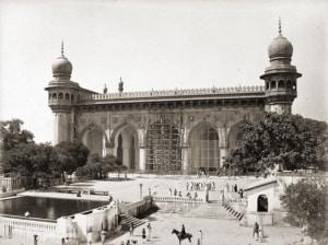मक्का मस्जिद, हैदराबाद 7