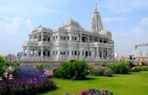 प्रेम मंदिर, वृन्दावन 7