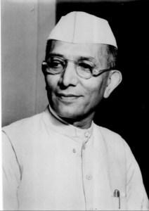 मोरारजी देसाई Morarji Desai