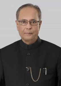 प्रणब मुखर्जी Pranab Mukherjee