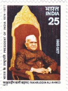 Fakhruddin Ali Ahmed - फ़ख़रुद्दीन अली अहमद