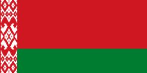 Belarus - बेलारूस