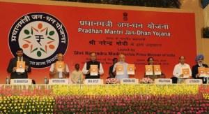 Pradhan Mantri Jan Dhan Yojana - प्रधानमंत्री जन धन योजना