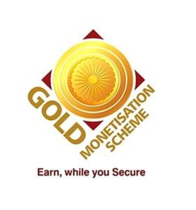 स्वर्ण मुद्रीकरण योजना 7