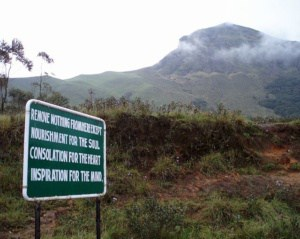एराविकुलम राष्ट्रीय उद्यान Eravikulam National Park