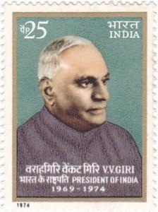 वराहगिरी वेंकट गिरी Varahagiri Venkata Giri