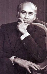 जुल्फिकार अली भुट्टो Zulfikar Ali Bhutto