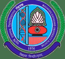महर्षि दयानंद विश्वविद्यालय Maharishi Dayanand University (MDU)