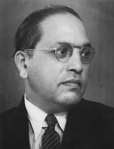 भीमराव आम्बेडकर B. R. Ambedkar