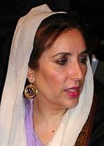 बेनज़ीर भुट्टो Benazir Bhutto