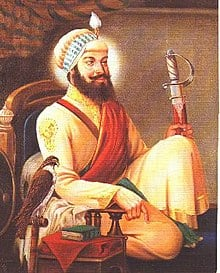 गुरु हरगोबिंद Guru Har Gobind