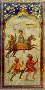 गुरु हर कृष्ण Guru Har Krishan