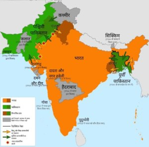 भारत का विभाजन 2