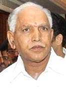 बी॰ एस॰ येदयुरप्पा B. S. Yediyurappa