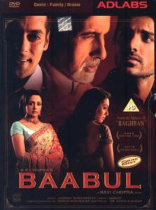 बाबुल Baabul
