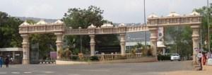 भारतियर विश्वविद्यालय Bharathiar University