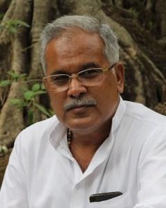 भूपेश बघेल Bhupesh Baghel