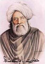 बुल्ले शाह Bulleh Shah