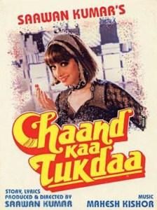 चाँद का टुकड़ा Chaand Kaa Tukdaa