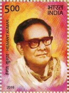 हेमंत कुमार Hemant Kumar