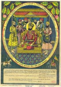 हेमचन्द्र विक्रमादित्य Hemchandra Vikramaditya