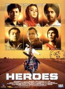 हीरोज Heroes