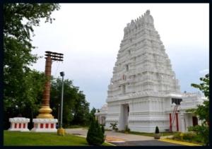 शिकागो का हिंदू मंदिर Hindu Temple of Greater Chicago (Lemont)