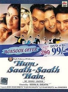 हम साथ साथ हैं Hum Saath-Saath Hain