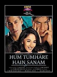 हम तुम्हारे हैं सनम Hum Tumhare Hain Sanam