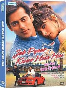 जब प्यार किसी से होता है Jab Pyaar Kisise Hota Hai