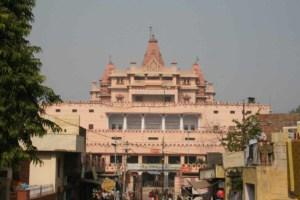 कृष्ण जन्म भूमि Krishna Janmabhoomi