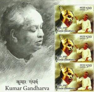कुमार गंधर्व Kumar Gandharva