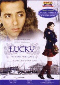 लकी Lucky: No Time for Love