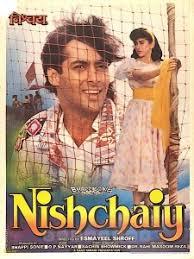 निश्चय Nishchaiy