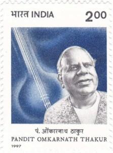 ओमकारनाथ ठाकुर Omkarnath Thakur