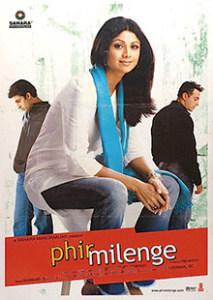 फिर मिलेंगे Phir Milenge