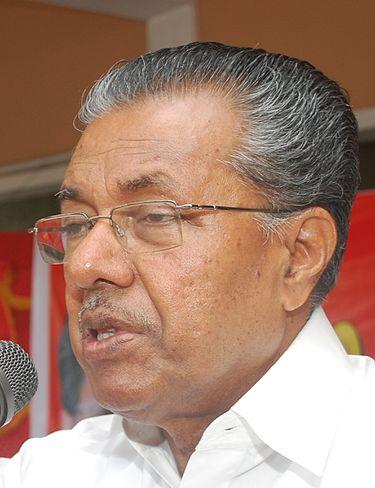 पिनाराई विजयन Pinarayi Vijayan