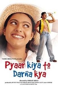 प्यार किया तो डरना क्या Pyaar Kiya To Darna Kya