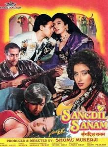संगदिल सनम Sangdil Sanam