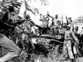 दूसरा सूडानी नागरिक युद्ध Second Sudanese Civil War