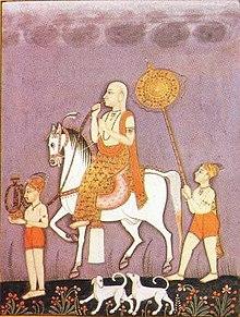 शाहु Shahu