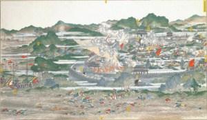 ताइपिंग विद्रोह Taiping Rebellion