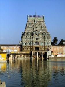 त्यागराज मंदिर Thyagaraja Temple
