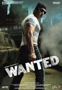वांटेड Wanted