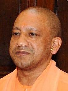 योगी आदित्यनाथ Yogi Adityanath