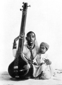 जोहरा बाई Zohra Bai
