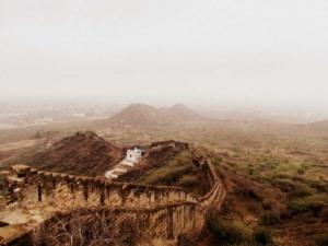 भुजिया फोर्ट Bhujia Fort