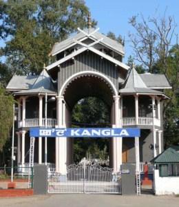 कंगला फोर्ट Kangla Fort
